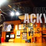 日本ポップダンス界の重鎮、ACKYさんの流石としか言えない動画