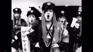 東京ゲゲゲイ イデオロギー   YouTube2