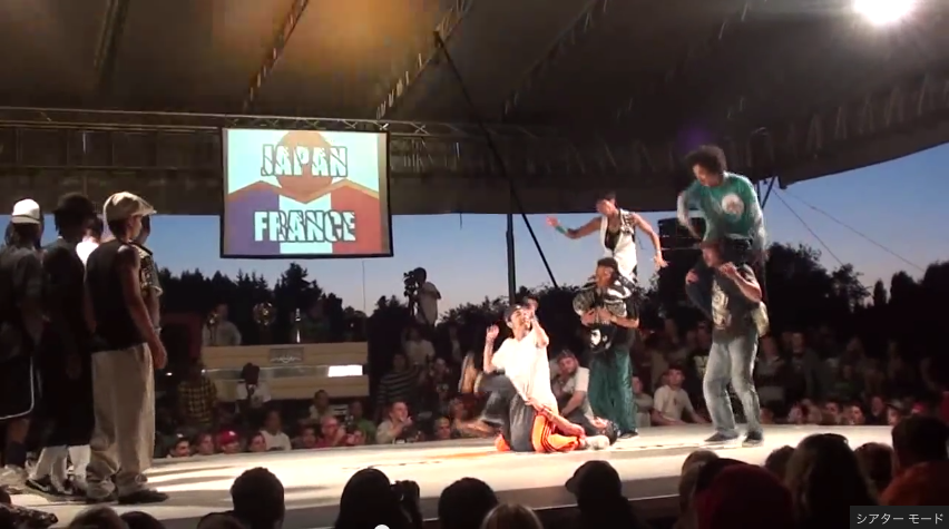 SDK 2010 team battle France vs Japan  part 1    YouTube3