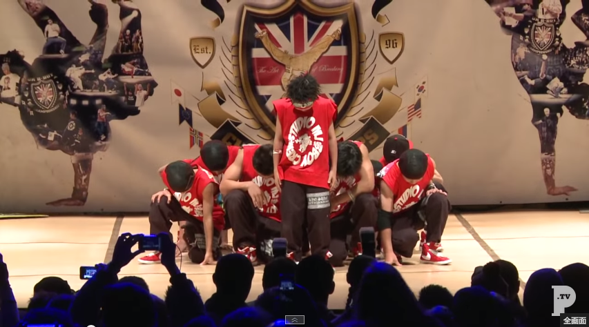 KYUSYU DANJI JR   UK B BOY CHAMPIONSHIPS WORLD FINALS 2012   YouTube2