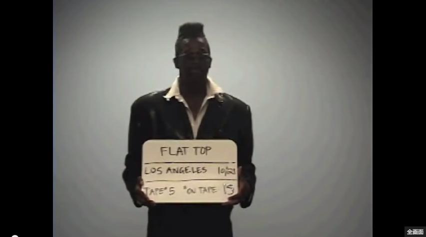 FLAT TOP   YouTube2